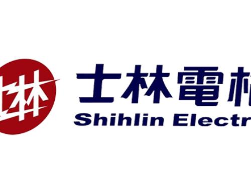 Cô Vòng Minh Phưởng – Chuyên viên Quản lý Nhân sự cao cấp – Công ty HH Điện Cơ Shihlin Việt Nam