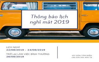 Thông báo lịch nghỉ dưỡng toàn công ty 2019 6