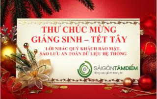 Thư chúc mừng giáng sinh và Tết Tây